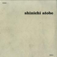 Front View : Shinichi Atobe - WORLD (LP) - DDS / dds019