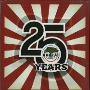 Front View : Various Artists - 25 YEARS OF BONZAI RECORDS (5LP BOX) - Bonzai / BT46119