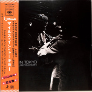 Front View : Miles Davis - MILES IN TOKYO (LP) - Get On Down / GET51452LP