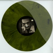 Front View : Terrence Dixon aka Population One - SELF PORTRAIT (ACTRESS REMIX) (ONE-SIDED COLOURED VINYL) - Monique Musique / MM011P2