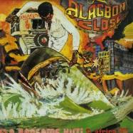ALAGBON CLOSE (180G LP + MP3)