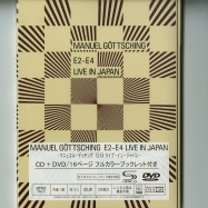 E2E4 LIVE IN JAPAN DVD+CD 16 PAGER (THE FIRST EVER LIVE E2E4 PERFORMANCE)
