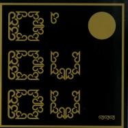 Front View : Various Artists - D DU DU EP (VINYL ONLY) - 030303 / 030EP010