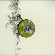 Front View : Cosmjn - VIBR8 EP (VINYL ONLY) - Subtil / SBTL008
