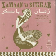 Front View : Various Artists - ZAMAAN YA SUKKAR - EXOTIC LOVE SONGS AND INSTRUMENTALS FROM THE EGYPTIAN 60S (LP+MP3) - RADIO MARTIKO / RMLP005