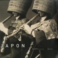 Front View : Teruhisa Fukuda - JAPON (2LP, 180 G VINYL) - VDE / VDE30-1501