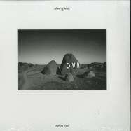 Front View : Ahmed Ag Kaedy - AKALINE KIDAL (LP) - Sahel Sounds / SS050LP