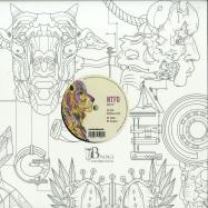 Front View : NTFO - DOBR EP (INCL 2 VINYL ONLY TRACKS) - Bondage Music / BOND12049