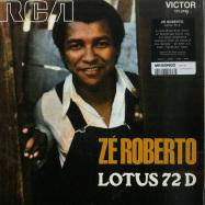 Front View : Ze Roberto - LOTUS 72 D (7 INCH) - Mr Bongo / MRB7156