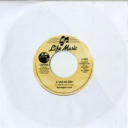 YAH WE DEH (COLOURED 7 INCH)