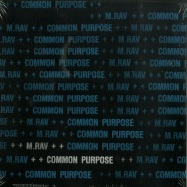 COMMON PURPOSE (CD)