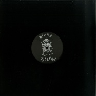 Front View : Paul Rudder - SHIR KHAN PRESENTS BLACK JUKEBOX 27 (VINYL ONLY) - Black Jukebox / BJ27