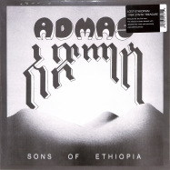 Front View : Admas - SONS OF ETHOPIA - Frederiksberg Records / FRB 007