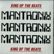KING OF THE BEATS (2X12 RED & WHITE VINYL)