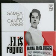 SAMBA - EU CANTO ASSIM (CD)