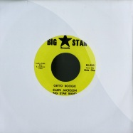 GETTO BOOGIE / DONT GIVE A DAMN (7 INCH)