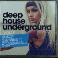 DEEP HOUSE UNDERGROUND VOL.1 (2XCD DJ-MIX)