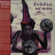 Front View : Purple Image - PURPLE IMAGE (LTD 180G LP) - Tidal Waves Music / 00130930 / TWMLP-23