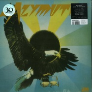 Front View : Azymuth - AGUIA NAO COME MOSCA (LP) - Mr Bongo / MRBLP 209 / X45691