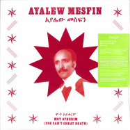 Front View : Ayalew Mesfin - MOT AYKERIM (YOU CANT CHEAT DEATH) (LP) - Now Again / NA5205LP
