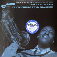 Front View : Hank Mobley - SOUL STATION (LP) - Blue Note / 0746554