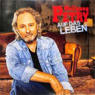 Front View : Wolfgang Petry - AUF DAS LEBEN (LTD BLUE 2LP) - Sony / 19439906791