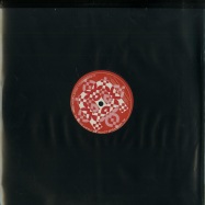 Front View : Various Artists - SPECIAL PACK 06 (3X12 INCH) - Artreform / arrpack06