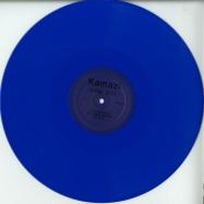 Front View : Kamazi - INNER M31 (COLOURED VINYL) - Deep Sound Channel / DSC016