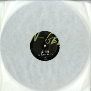 Front View : N-Gel - NO MATTER WHO I AM - Memento / Memento042