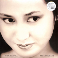Front View : Viola Renea - SYGUIRIA LADY (LP WITH INSERT) - Strangelove / SL107LP
