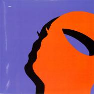 Front View : Dorothys Dream - THE BLUE BUS EP (LIMITED 180 GR) - Botanic Minds / BM 004