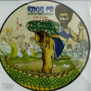KUNG FU MEETS THE DRAGON (PICTURE DISC LP)