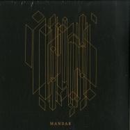 Front View : Mandar - MANDAR ALBUM (5X12 INCH, 180G VINYL, LP BOX) - Oscillat Music / OSC 10