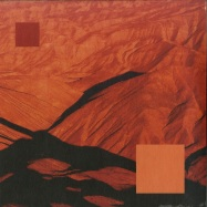 Front View : Alma Negra - CONVERSATION EP (AWANTO 3 RMX)(180 G VINYL) - Heist Recordings / HEIST033