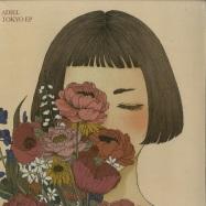 Front View : Adiel - TOKYO EP - Danza Tribale Italy / DNZT004