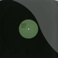 Front View : Hector Oaks - KNOWLEDGE EP - Key Vinyl / Key005