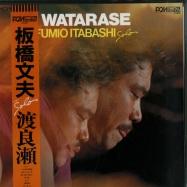 Front View : Fumio Itabashi - WATARASE (LP) - Mule Musiq / Mule Musiq 218