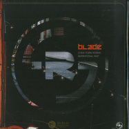 Front View : Blade - CHINA TOWN WOMAD - Rhythm Syndicate Records / RSR001