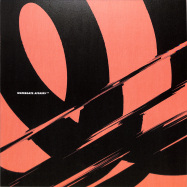 Front View : Various Artists - WATERGATE AFFAIRS 04 - Watergate Records / WGVINYL73