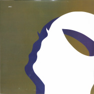 Front View : SEPP - Zbor Tandem EP (180gr , Limited Vinyl Only) - Botanic Minds / BM 003