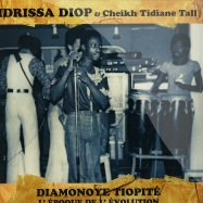 DIAMONOYE TIOPITE L EPOQUE DE L EVOLUTION (2LP)