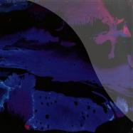 Front View : Boody & Le1f - LIQUID (CEDAA REMIX) - Boys Noize / BNR088