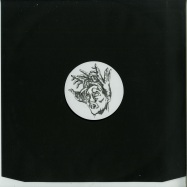 Front View : SHDW & Obscure Shape - DIE WEISSE ROSE - From Another Mind / FAM003