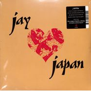 JAY LOVE JAPAN (LP)