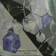 Front View : Zavor & Third Child - DOMESTIC DISASTER EP - Myoho Records / MYH001