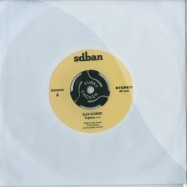 FUNKY CHICKEN SAMPLER 3/7 (7 INCH, INCL. 45 RPM adapter)