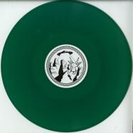 Front View : Neversleep (Moire) - BBOY EDITS 01 - C.E.E. / CEE001