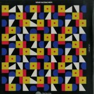 Front View : Denis Kaznacheev & Ben Vedren - JELLY DANCING EP - DXL Records / DXLREC001