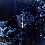 Front View : Innellea & Kevin De Vries - HOFFNUNGSSCHIMMER EP (B-STOCK) - Afterlife / AL042