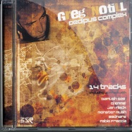 OEDIPUS COMPLEX ALBUM (CD)